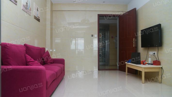 出售丹桂丽舍少量公寓70 年产权,租金抵月供