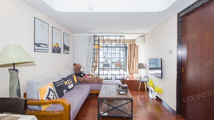 中信红树湾 温馨装修 有榻榻米 大阳台看房方便