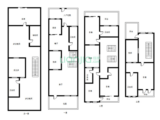 联排别墅,四层,带平台和地下室看房很方便